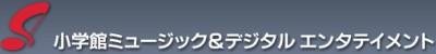 Аниме студии Shogakukan Music & Digital Entertainment