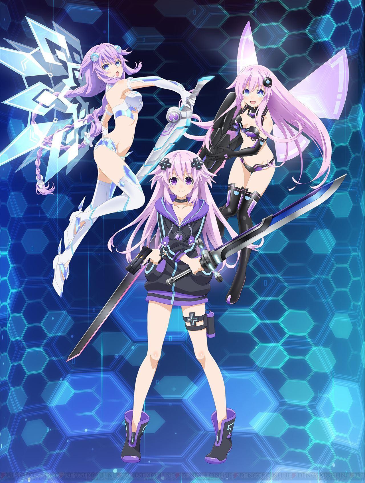 """Résultat de recherche d'images pour """"Choujigen Game Neptune The Animation : Nep no Natsuyasumi"""""""